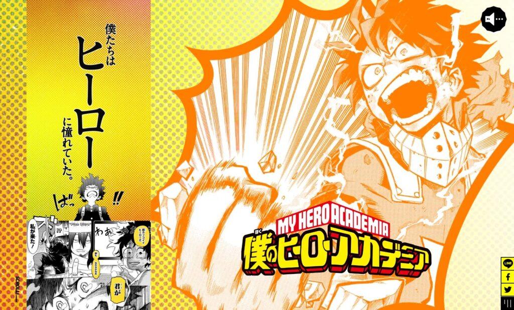 Screenshot from My Hero Academia volume 30 special website