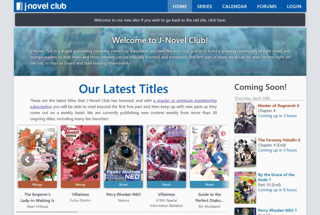 J-Novel Club homepage