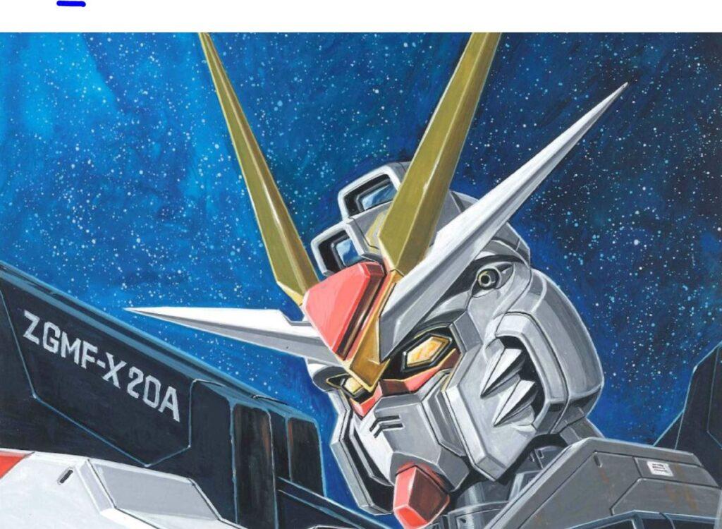 Gundam Movie Cover