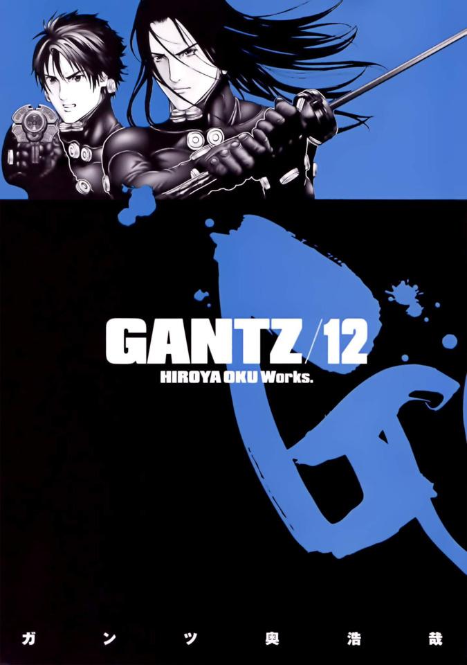 Gantz manga cover