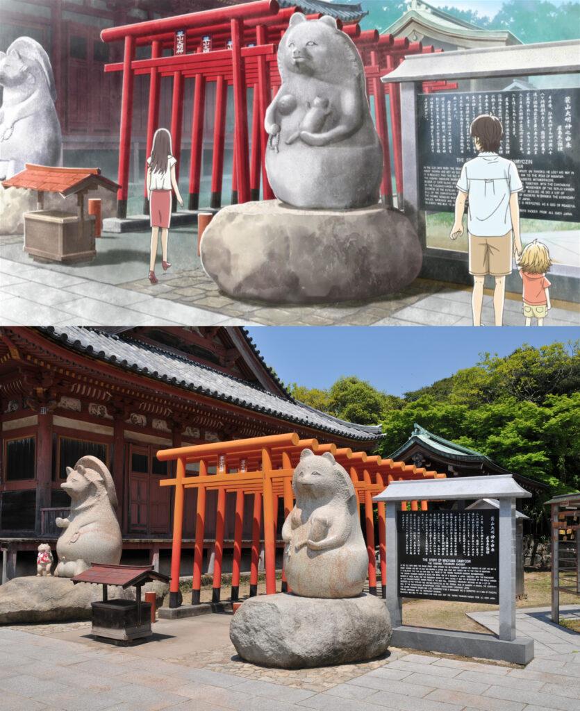 Poco's Udon World - Shodoshima, Kagawa Prefecture