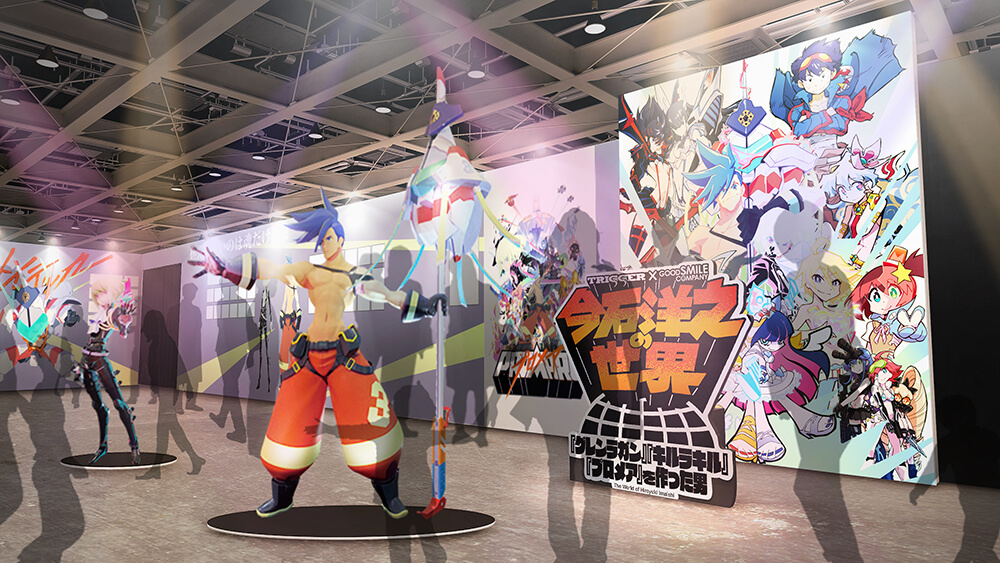 Trigger and Good Smile Company to hold Imaishi Expo