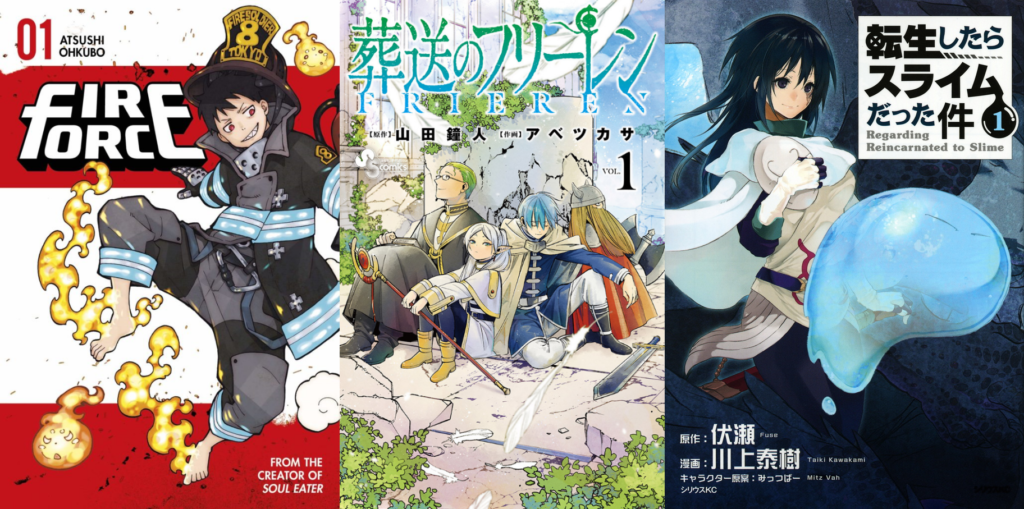 Manga Cover for Fire Force, Sousou no Frieren, and Slime