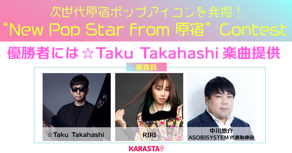 KARASTA New Pop Star From Harajuku