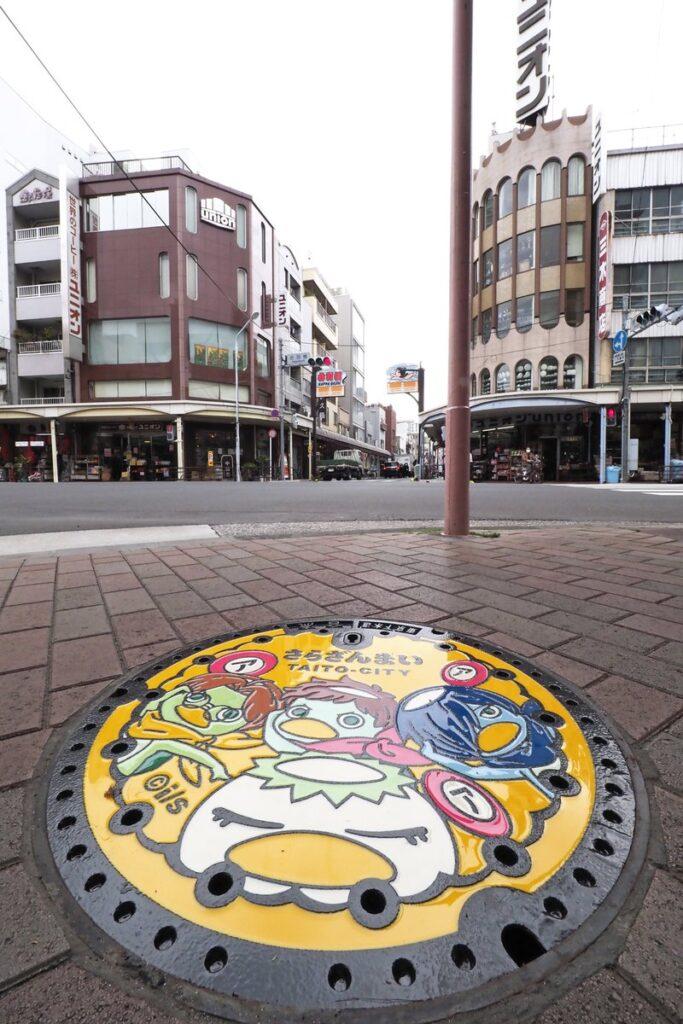sarazanmai manhole