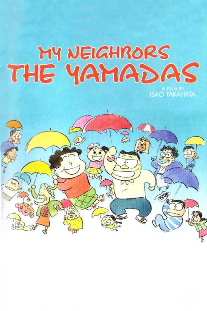 My Neighbors the Yamadas cover