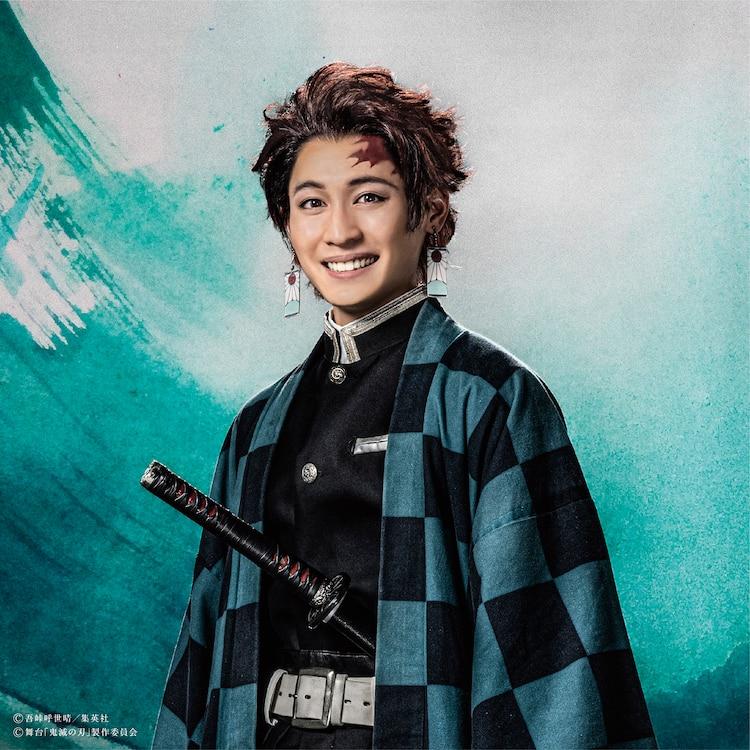 Ryota Kobayashi as Tanjiro Kamado
