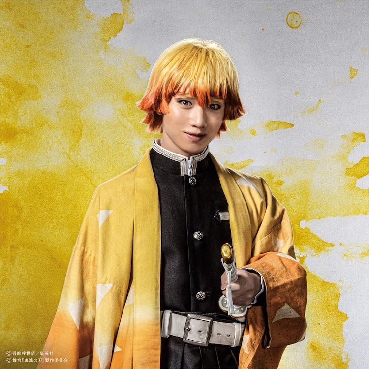 Keisuke Ueda as Zenitsu Agatsuma