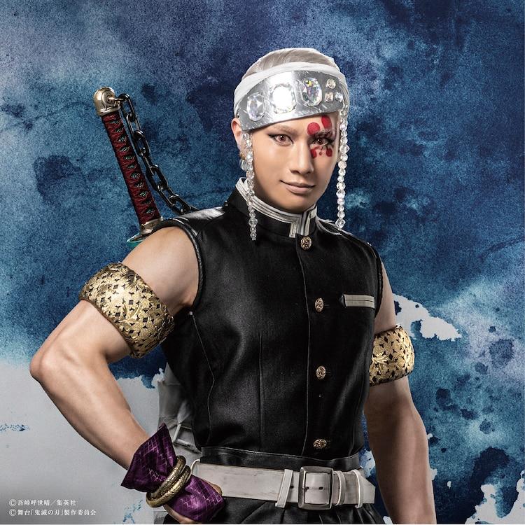 Ryoshiro Tsuji as Tengen Uzui