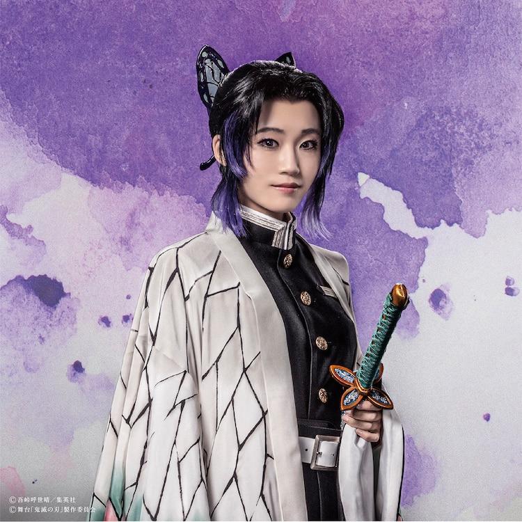 Yoko Kadoyama as Shinobu Kocho