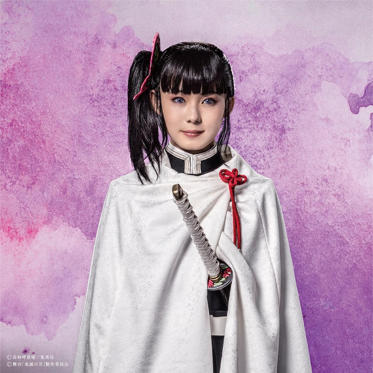 Mirai Uchida as Kanao Tsuyuri