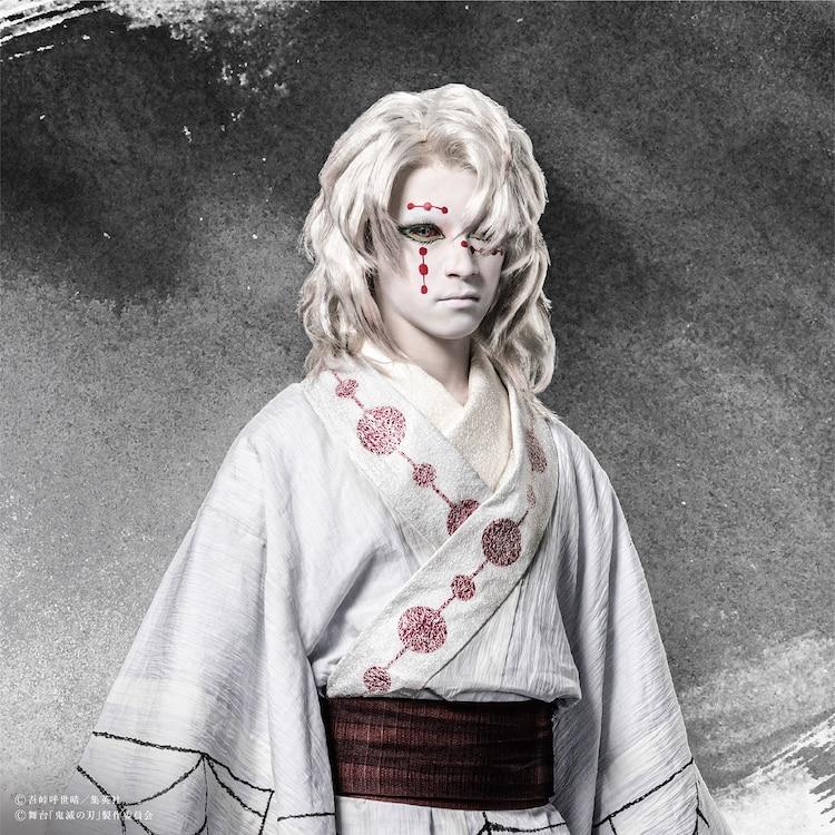 Nichika Akustsu as Rui