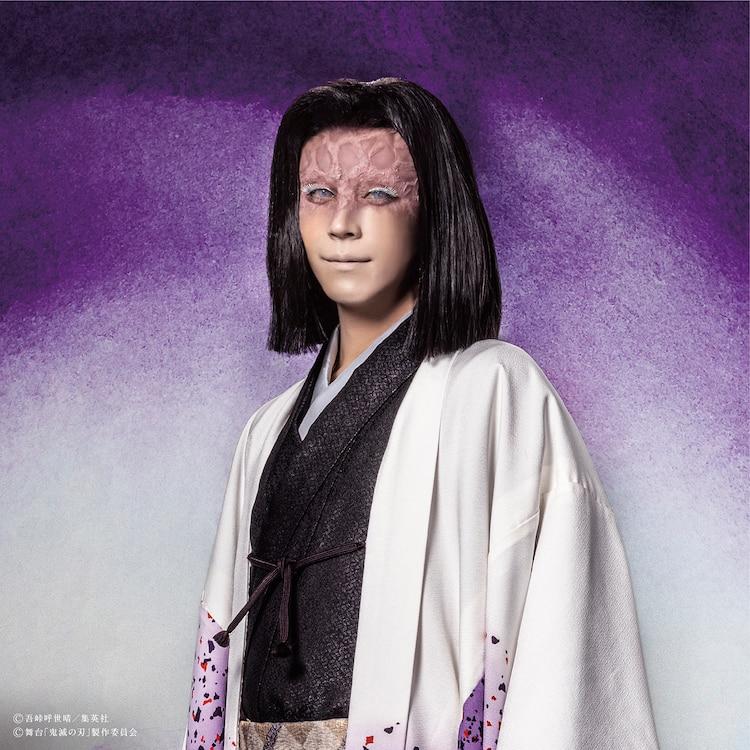Tomoki Hirose as Ubuyashiki