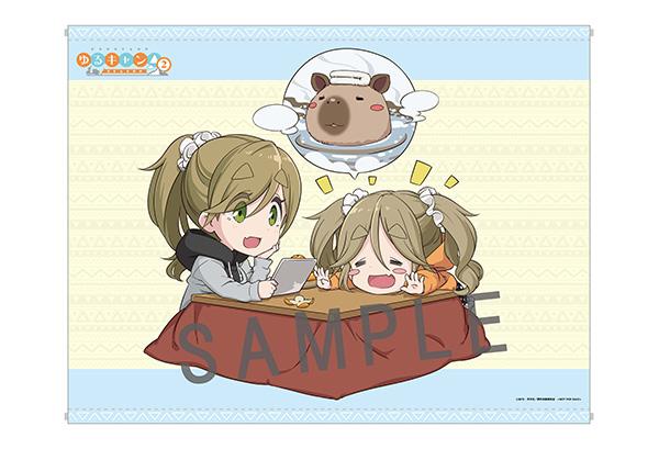 Yuru Camp Blu-ray benefit