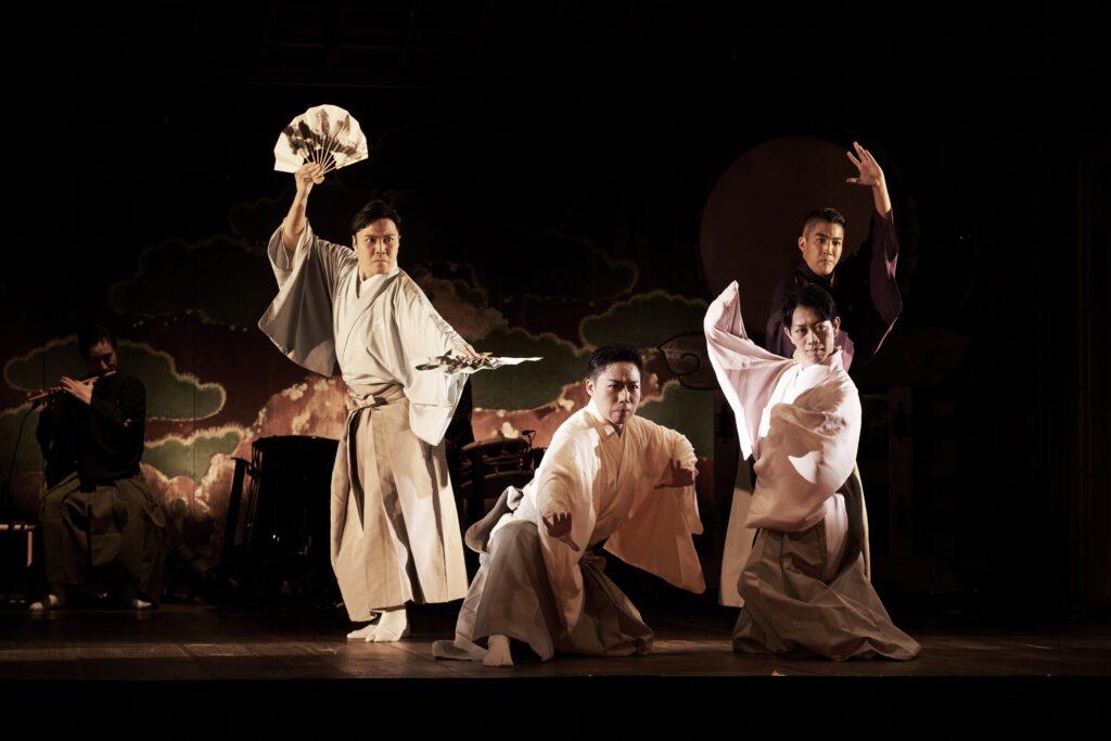 Art Kabuki