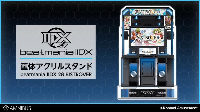Acrylic Lightning frombeatmania IIDX