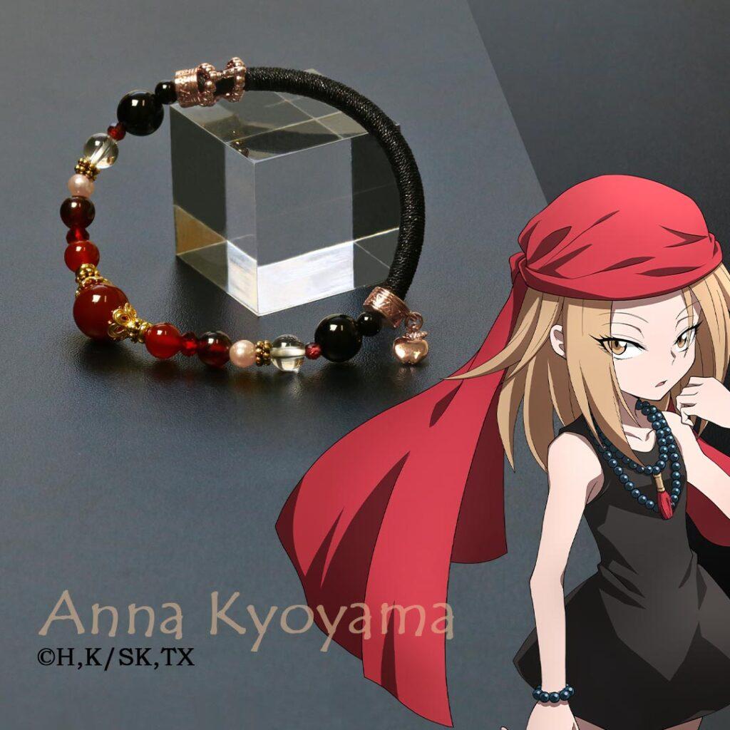 Anna Kyoyama Shaman King bracelet