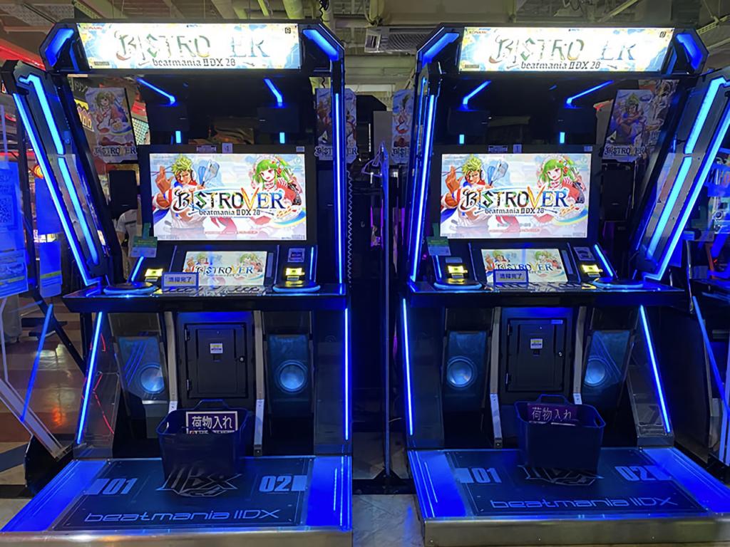 BISTROVER Arcade