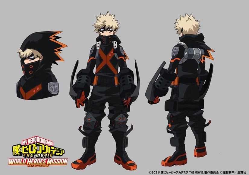 Bakugo Stealth Suit