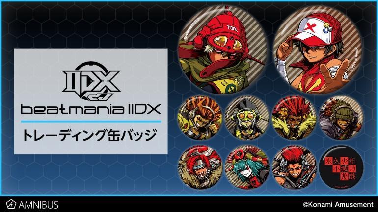 Can Badges frombeatmania IIDX