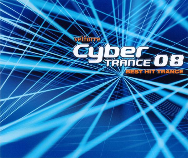 Cyber Trance 8