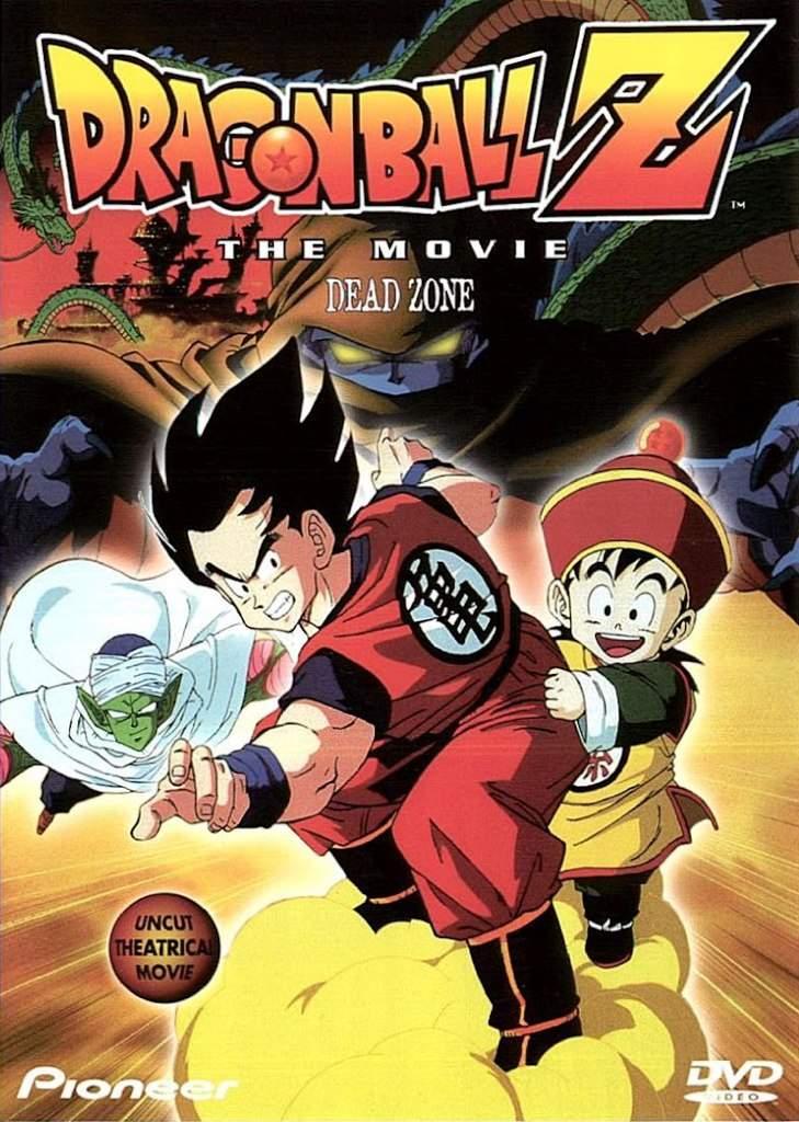 Dragon Ball Z: The Dead Zone (1989)