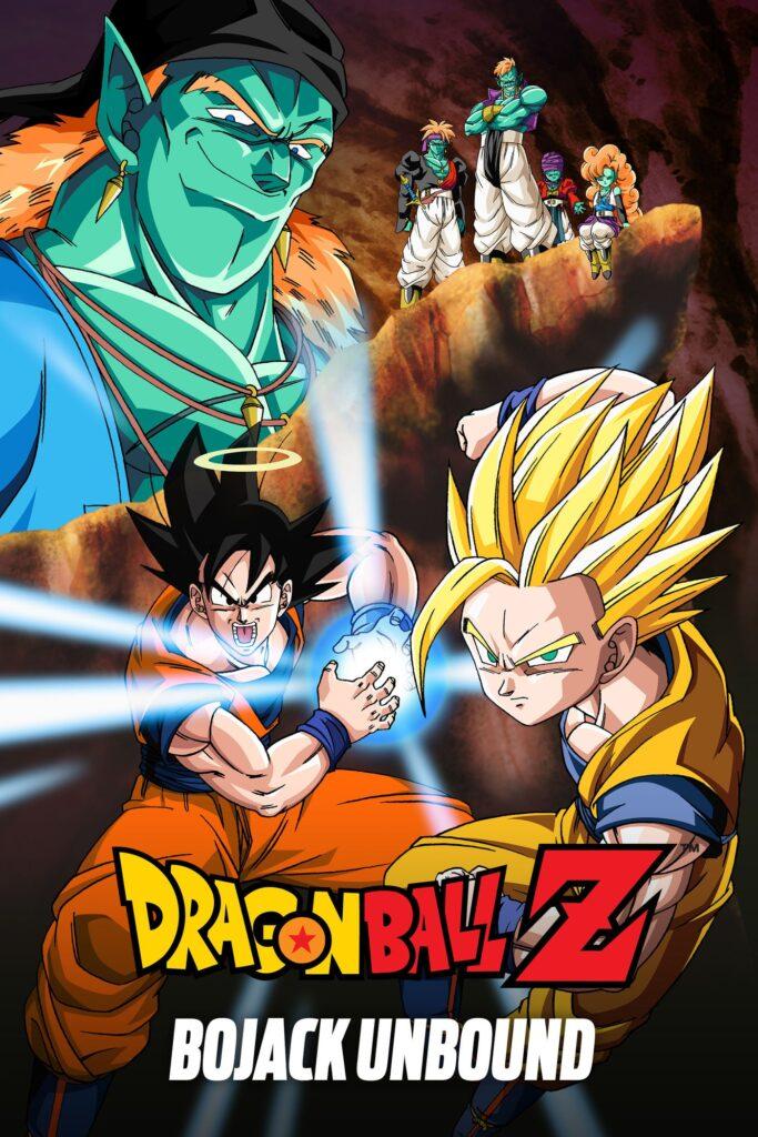 Dragon Ball Z: Bojack Unbound - (1993)