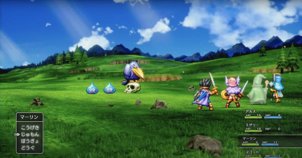 Dragon Quest III 2D-HD