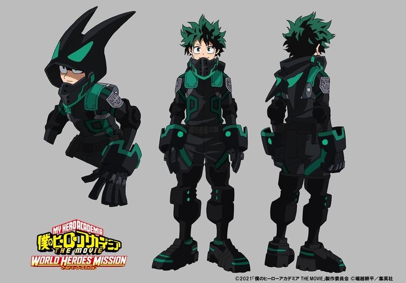 Deku Stealth Suit