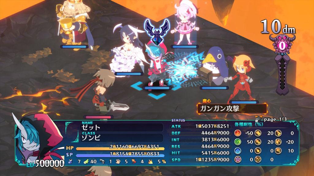 Disgaea 6 screenshot