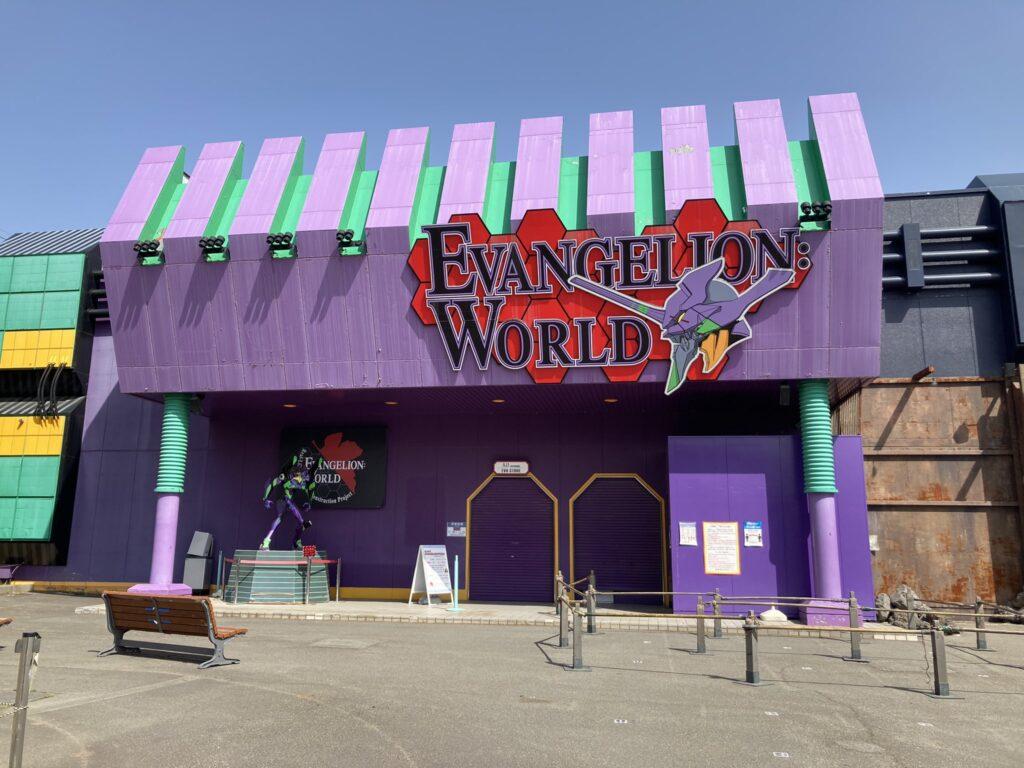 Evangelion: World