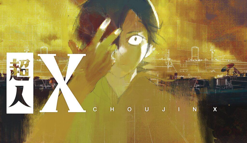Choujin X banner image