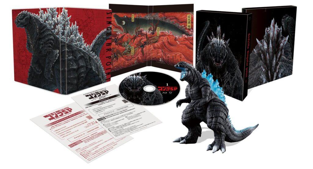 Blu-ray Box of Godzilla Singular Point