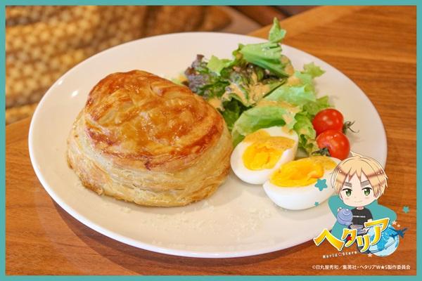 Hetalia England dish