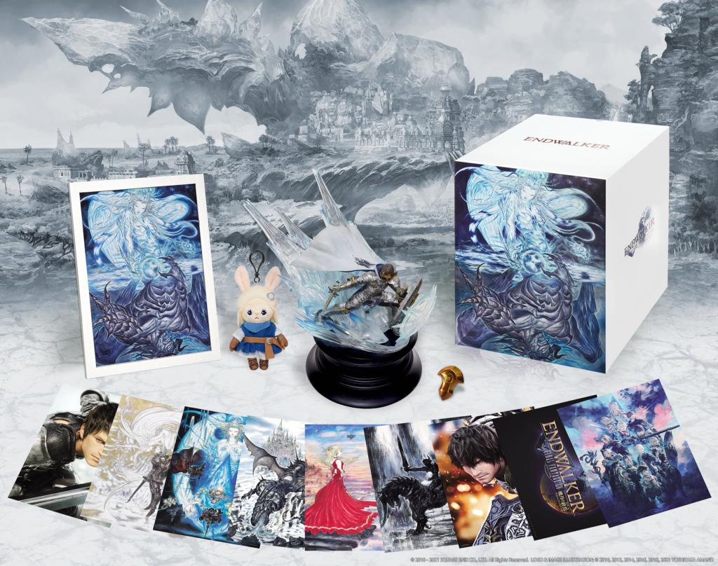 Final Fantasy XIV Endwalker Limited Edition