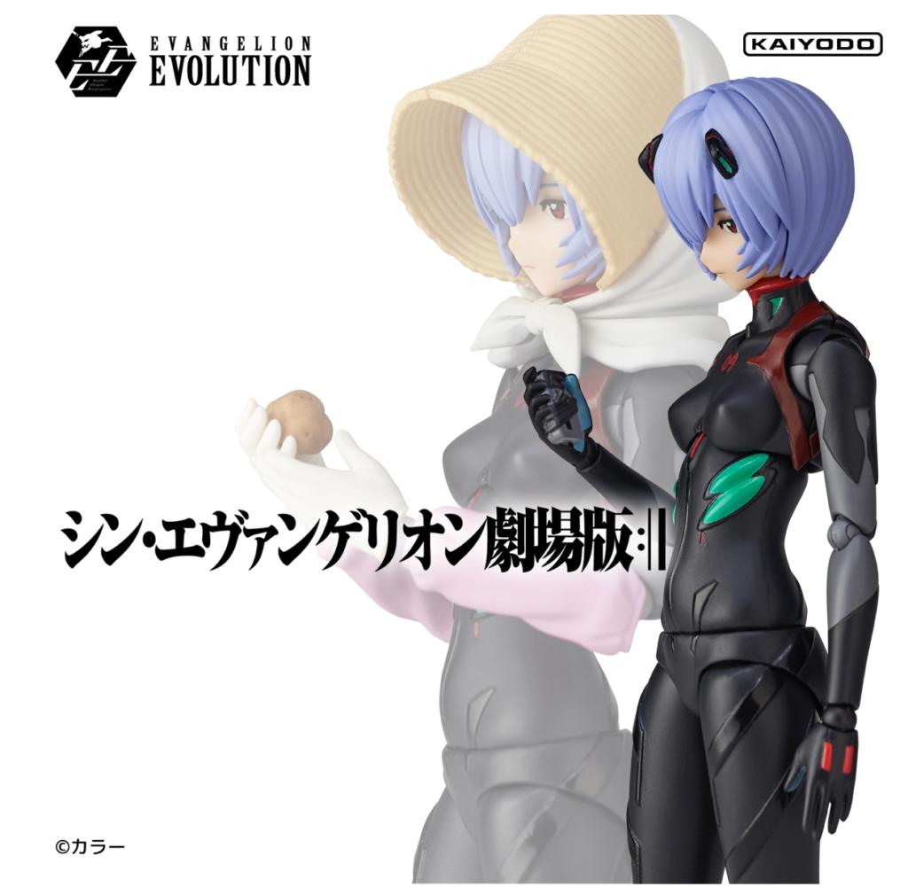 EVANGELION EVOLUTIONRei Ayanami figure