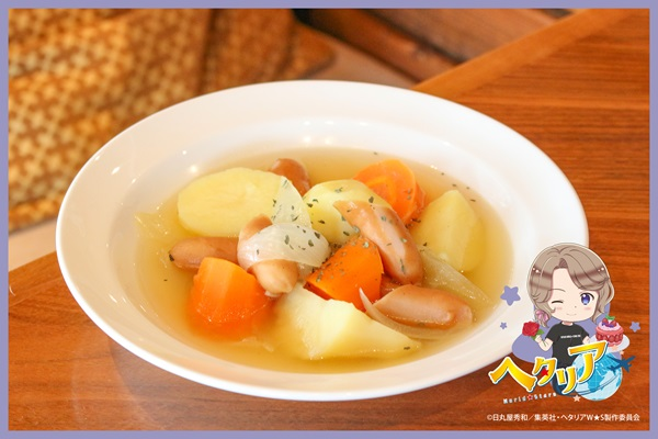 Hetalia France Dish