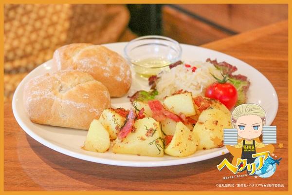 Hetalia Germany Dish