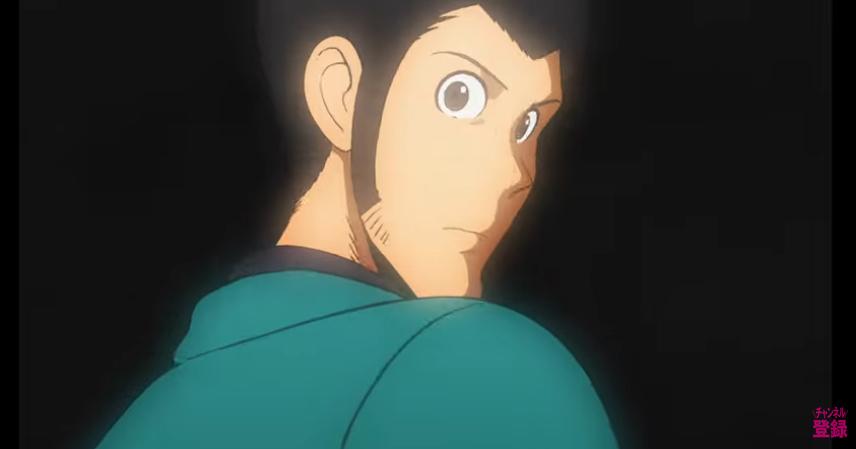 Green Lupin