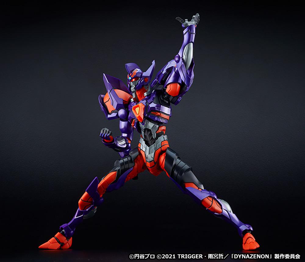 Grid Knight Figure Pose 1