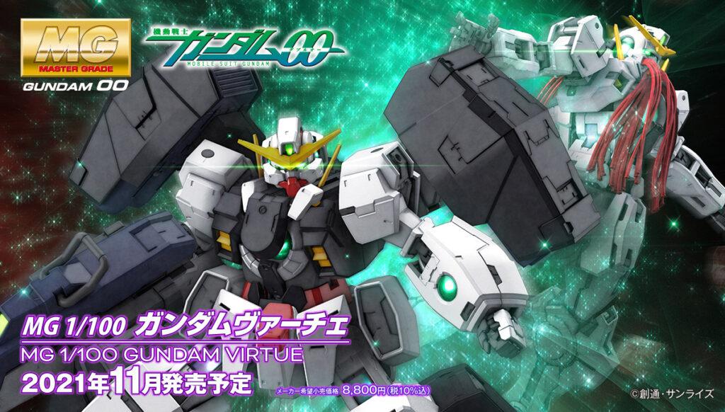 Gundam Virtue Gunpla