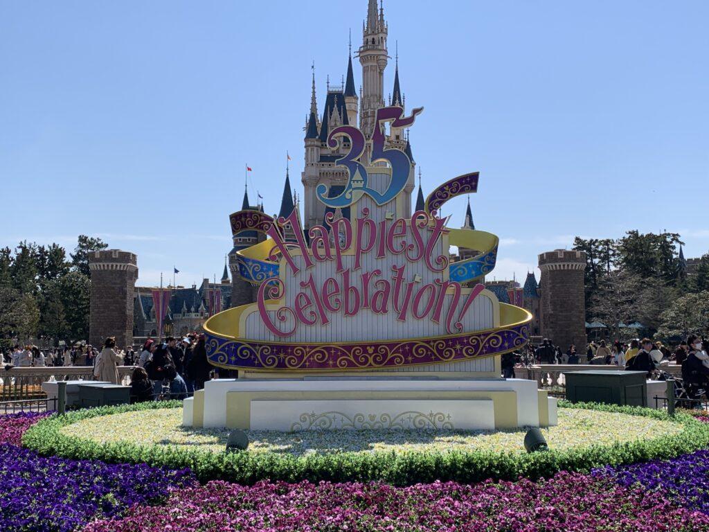 Photo from Tokyo Disney's 35th Anniversary Celebrations, 2019
