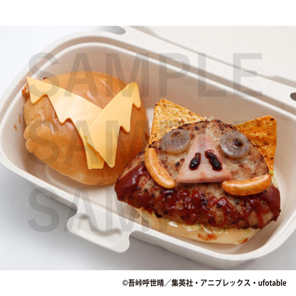 Inosuke Food