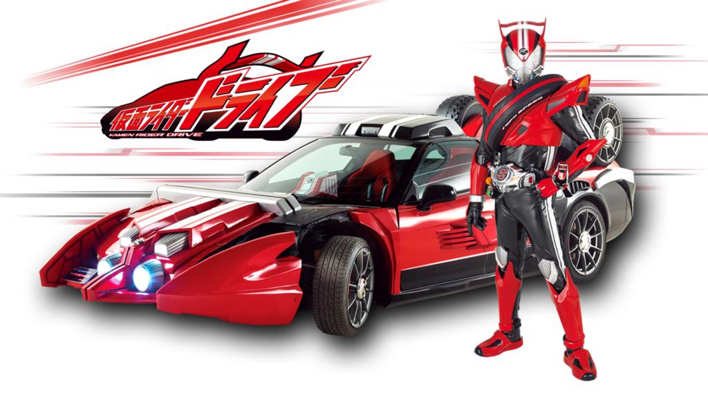 Kamen Rider Drive TOP