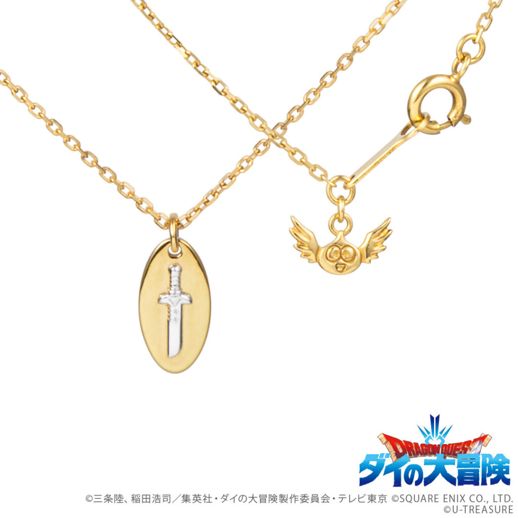 Knife Necklace | Dragon Quest UTreasure