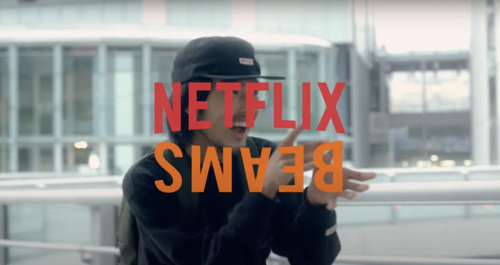 Netflix BEAMS