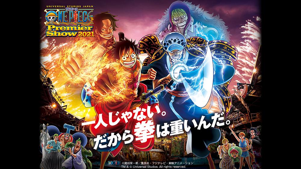 One Piece Universal Studio Japan