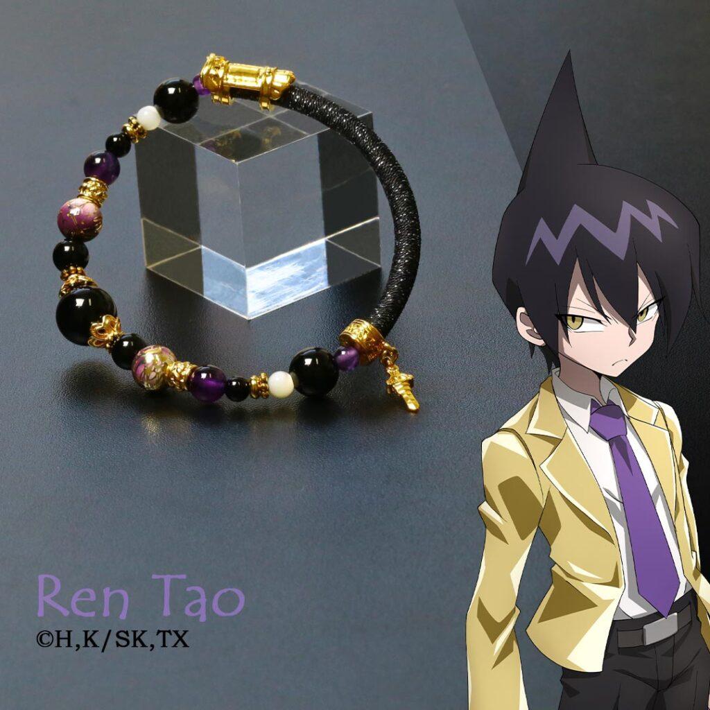 Ren Tao Shaman King bracelet