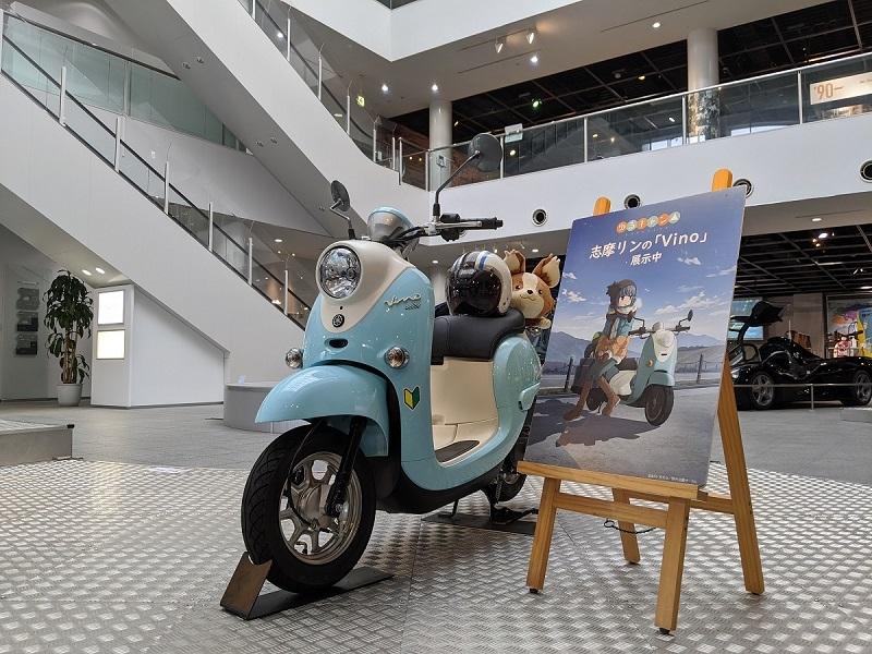 Shima Rin's Yamaha on display; Fuji Speedway Is Just Latest of Many Cool Yuru Camp Collaborations