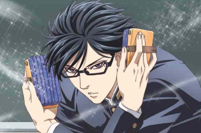 Haven't You Heard? I'm Sakamoto